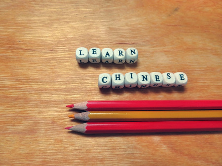 underlying: Caption beads - Learn Chinese and colored pencils