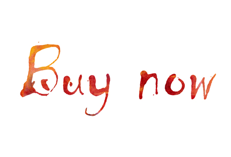 The word Buy now written in watercolor  over a white paper background