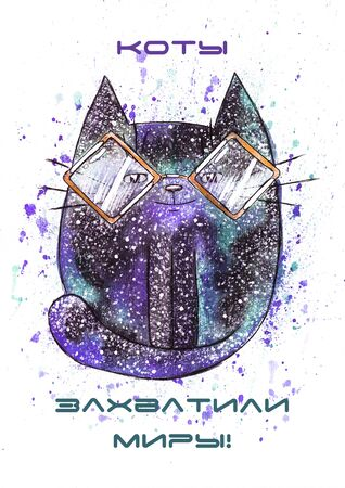 Watercolor cute space cat on the white background with the signature in Russian cats captured the worlds - Illustration