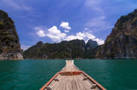 aboard: aboard at Khaosok ,Thailand