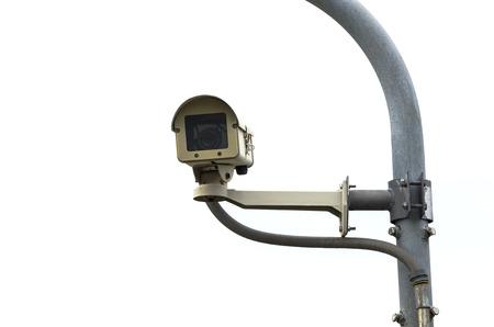 paranoia: CCTV security camera