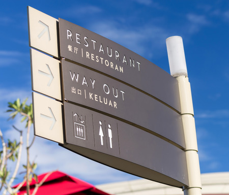 toilet, restaurant and lift directional signs under the blue sky photo