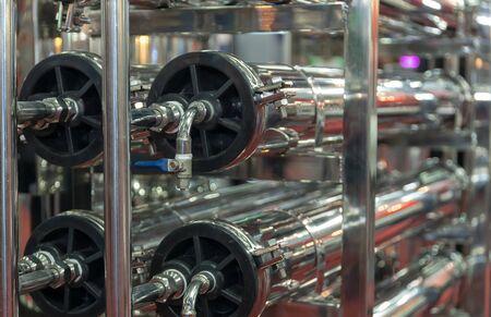 the equipment: Industrial equipment Stock Photo