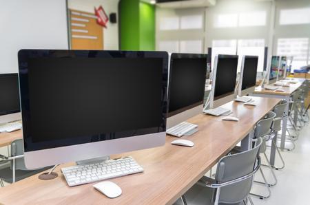 Computer room Zdjęcie Seryjne