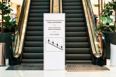 Close up of elevator in the mall Zdjęcie Seryjne