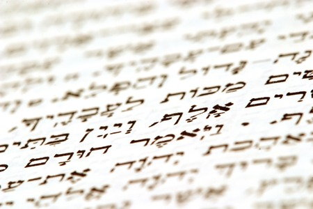 hebrew bible Standard-Bild