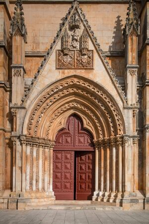 Batalha Monastery, Portugal Stock Photo