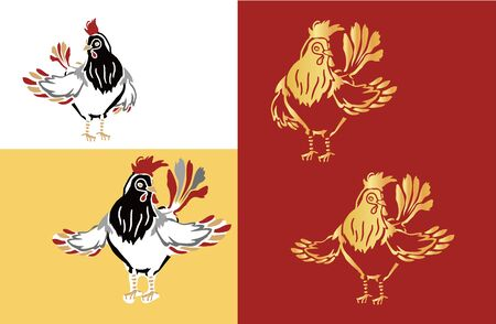 Illustration of chinese chicken