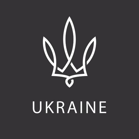 emblem of ukraine: Emblem of Ukraine, floral logo monogram with the effect of overlapping line