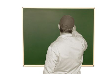 The image of teacher writing on the blackboard photo
