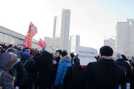 downtrodden: MOSCOW - March 10  Participants of the protest manifestation against falsification of the president election, Noviy Arbat in Moscow  March, 10, 2012 in Moscow