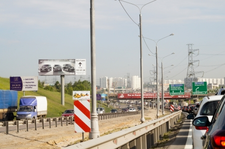 MOSCOW - may 30, 2012  traffic jum on the Simferopol  highway in Moscow on may 30, 2012