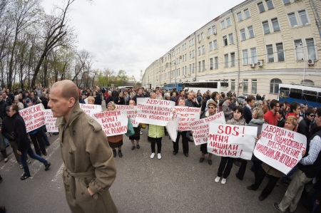 downtrodden: MOSCOW - MAY 6  Participants of the protest manifestation of opposition, Bolotnaya  square in Moscow, Russia on May, 6, 2013