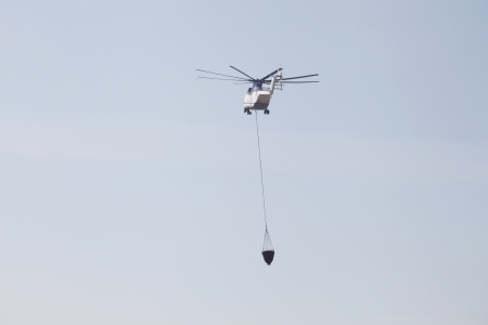 liquidate: The image of helicopter