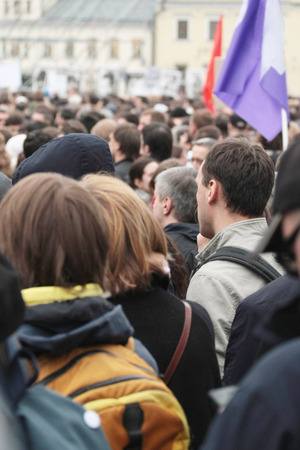 Participants of the protest manifestation  Editorial