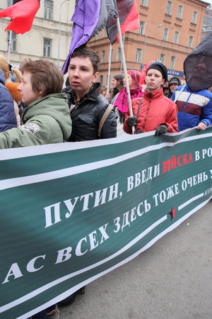 MOSCOW - MARCH 15: Protest manifestation of muscovites against war in Ukraine and Russias support of separatism in the Crimea, Circular Boulevards in Moscow, Russia on March, 15, 2014. It was not the only manifestation in Moscow that day. Just that tine