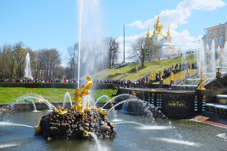 the image of Grand Cascade Fountains At Peterhof Palace garden, St. Petersburg photo