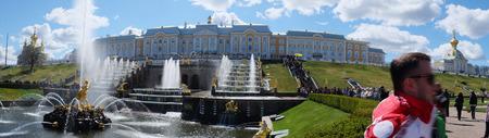 the image of Grand Cascade Fountains At Peterhof Palace garden, St. Petersburg