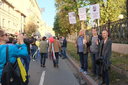 MOSCOW - SEPTEMBER, 21: Protest manifestation of muscovites against war in Ukraine and Russias support of separatism in this country, Circular Boulevards in Moscow, Russia on September, 21, 2014.