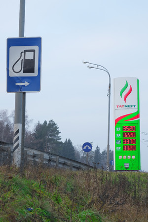 the strongest: Moscow  Area, Russia, November, 15, 2014: Guide sign, indicated the price of the gas on Tatnefts gas station. Tatneft is one of the strongest russian oil companies Editorial