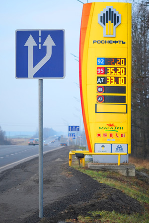 strongest: Moscow  Area, Russia, November, 15, 2014: Guide sign, indicated the price of the gas on Rosnefts gas station. Rosneft is one of the strongest russian oil companies