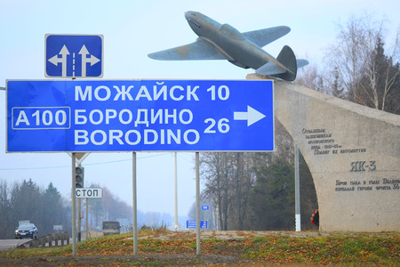 historical battle: Moscow  Area, Russia, November, 15, 2014: Guide sign, indicated the road to Mozhaisk and Borodino. Borodino is a place of historical battle between the Russian army and the French army of Napoleon in 1812