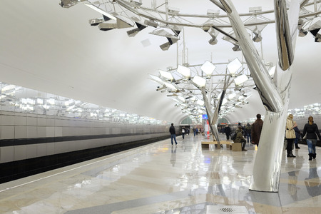 recently: Moscow, Russia, December, 13, 2014: new metro station Troparevo, recently opened Editorial