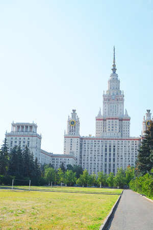 leading education: the image of a road to the building of Moscow state University Editorial