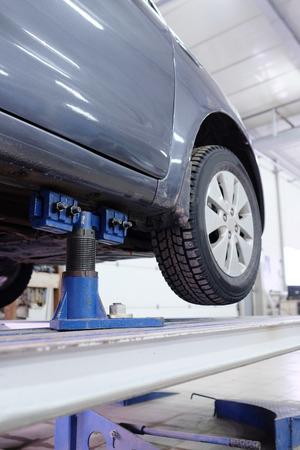 slipway: car on the slipway Stock Photo