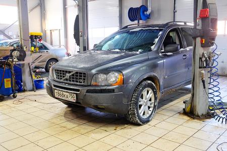 auto hoist: The image of car under repair