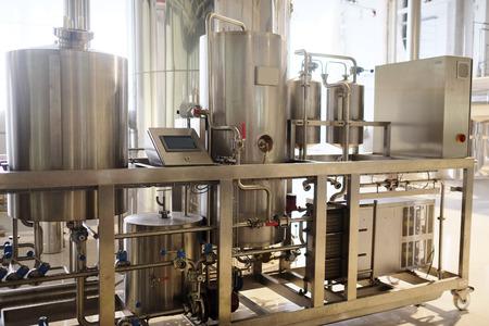 boiling tube: Modern Brewery