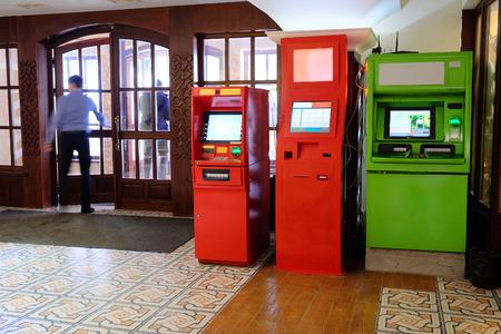 cash dispenser: The image of a cash dispenser