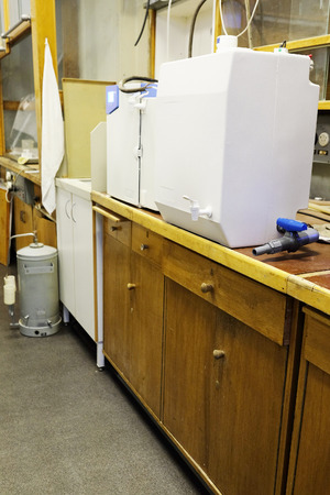 purification: Equipment water purification system in chemical-biological laboratory Stock Photo