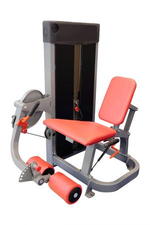 apparatus: Fitness equipment. Training apparatus