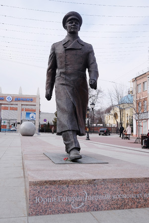 Bryansk, Russia, March, 28, 2015: Monument to the first cosmonaut Yuri Gagarin on Gagarin Boulevard, Bryansk