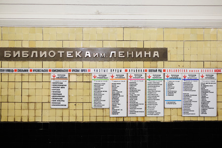 lenina: MOSCOW, RUSSIA  -  APRIL 12, 2015: Sokolnicheskaya line - the first line of the Moscow metro. Station of the Moscow metro Lenin Library. The name of the metro station Biblioteka imeni Lenina. The plate with the indication of stations and changes Editorial