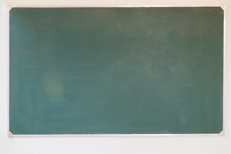 hause: Closeup of chalkboard