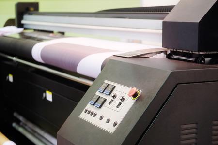 textile industry: Cadena de producción en una industria textil Foto de archivo