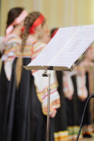 lectern: The image of a concert