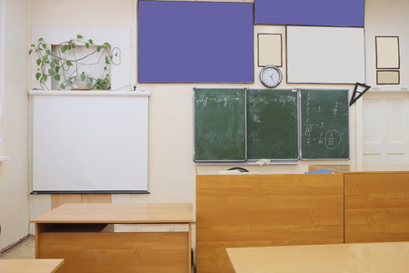 pedagogical: The image of a school board Stock Photo