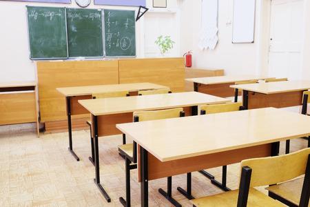 空の学校クラスの内部
