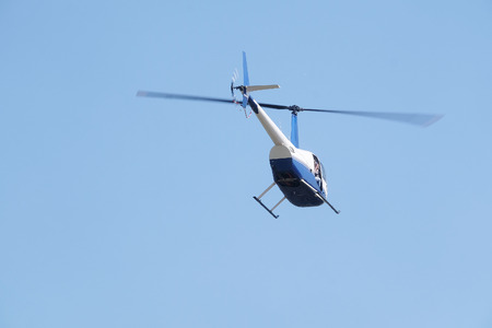 correspondent: The image of a flying helicopter and correspondent in it