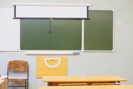 pedagogical: Interior of a class room Stock Photo