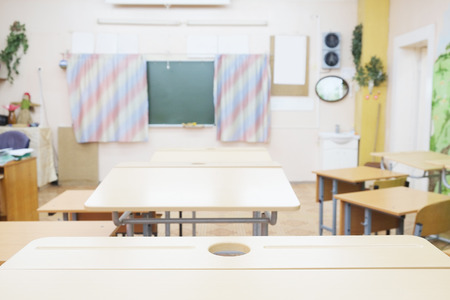 pedagogical: Interior of a class room Stock Photo