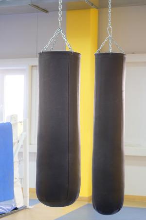 punching: The image of punching bag