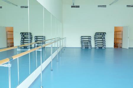 Das Innere des Tanzstudio
