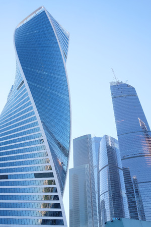 Bottom view of modern skyscrapers in business district