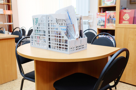 data dictionary: Tula, Russia, May, 13, 2015: Reading room in the public library in Tula, Russia
