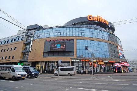 minsk: Minsk, Belarus, February, 4, 2016: shopping center Galileo in the center of Minsk, Belarus