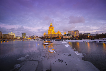 The image of a hotel Ukrain in Moscow, Russia Editorial
